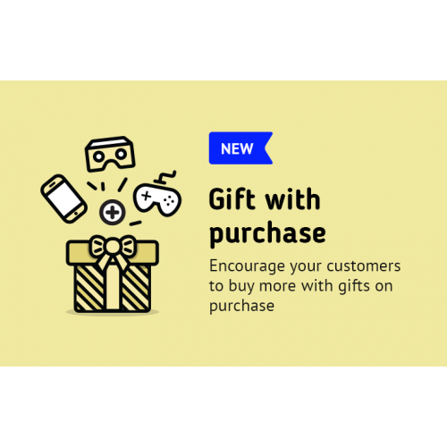 gift-with-purchase-opencart-extension